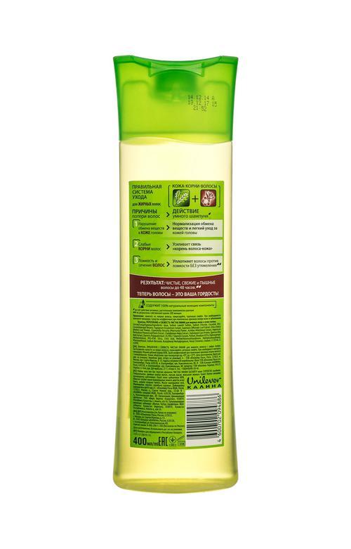 отзыв Шампунь № 1 укрепление и свежесть чистая линия для жирных волос и кожи головы