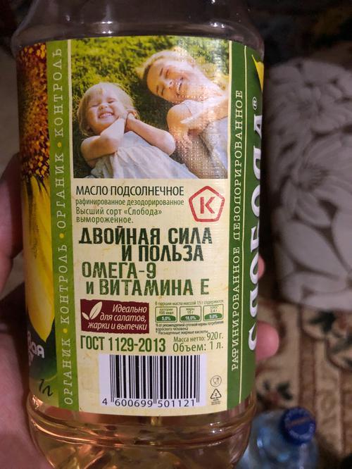 фото9 Масло подсолнечное Слобода рафинированное дезодорированное, 1л.