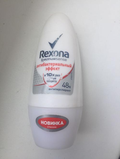 цена Дезодорант ролик Rexona Антибактериальный эффект 50мл