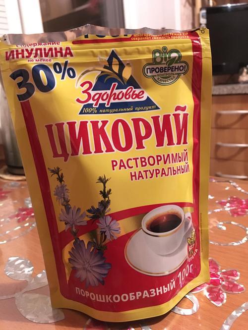"""фото1 Цикорий """"Здоровье"""" натуральный растворимый"""