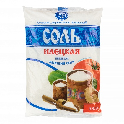 Соль поваренная пищевая молотая «Илецкая», 1кг.
