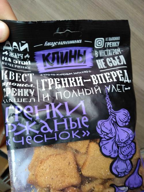 """отзыв Сухарики """"Клины"""" ржаные со вкусом чеснока"""