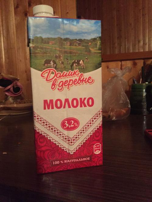 """фото3 Молоко """"Домик в деревне"""" 3,2% ультрапастеризованное"""