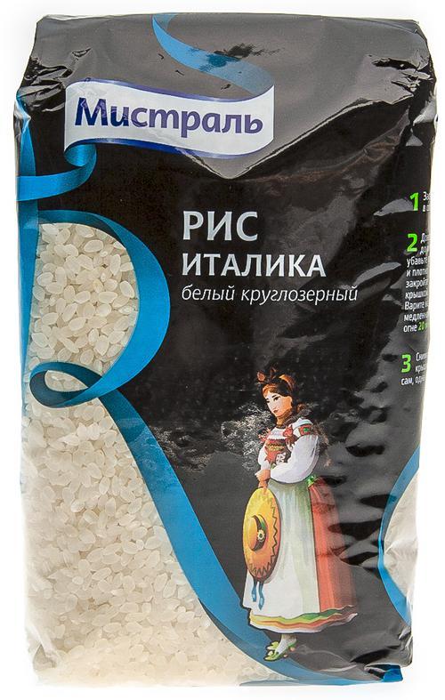 """Мистраль Крупа рисовая фасованная. Белый круглозерный рис """"ИТАЛИКА"""" Высший сорт"""