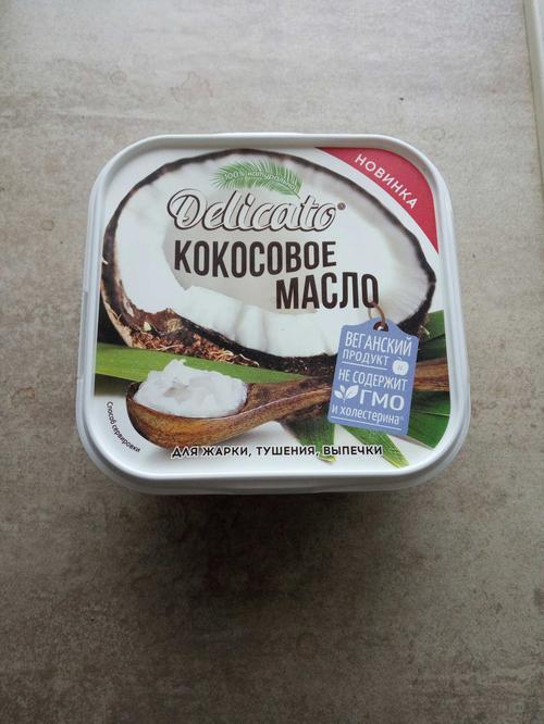 фото1 Кокосовое масло Delicato