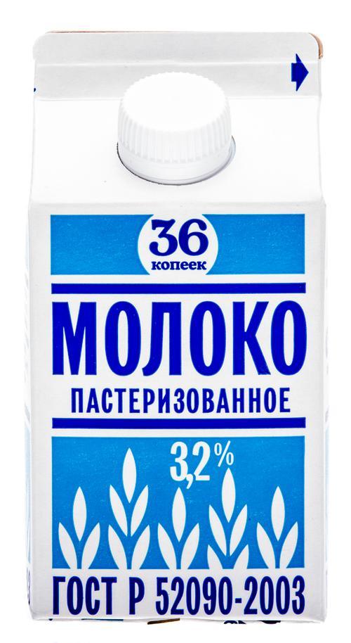 """молоко """"останкинское"""" """"36 копеек"""" пастеризованное 3,2%"""