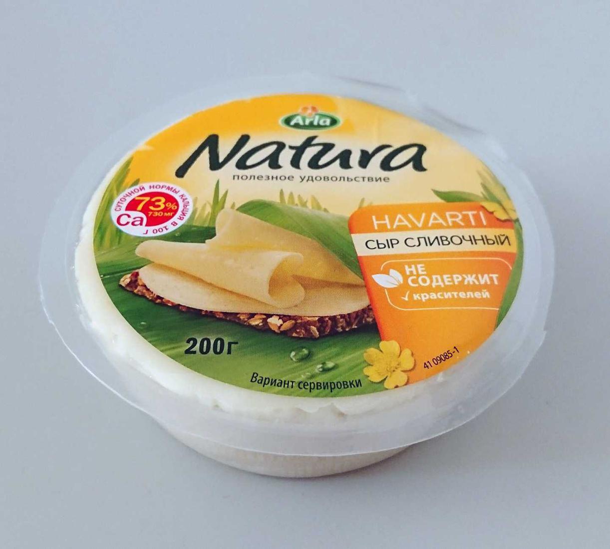описание Сыр Arla Natura сливочный 45%