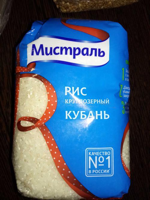 """стоимость Мистраль. Крупа рисовая фасованная. Белый круглозерный рис """"КУБАНЬ"""". Первый сорт"""