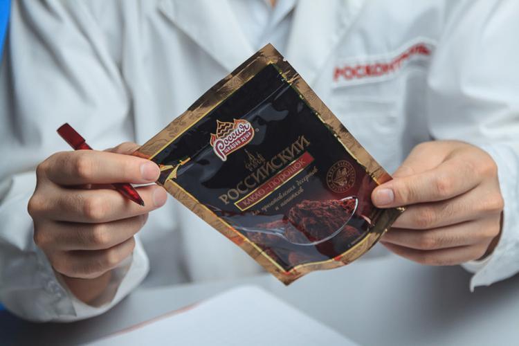 """цена Какао """"Российский / Россия - щедрая душа"""""""