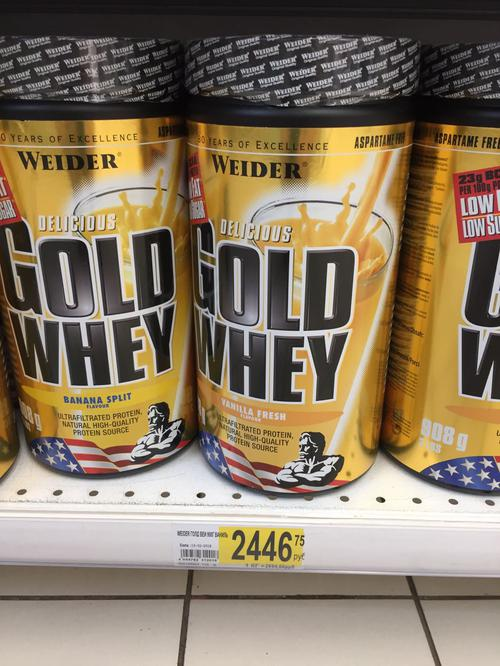 отзыв Смесь белковая Weider Gold whey