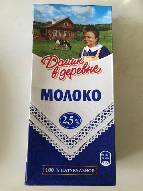 фото6 Молоко ультрапастеризованное 2,5% Домик в деревне
