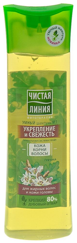 Шампунь № 1 укрепление и свежесть чистая линия для жирных волос и кожи головы