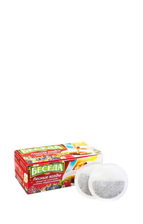 Чай Беседа 26пак.1,5г(круглые) с кусочками лесных ягод