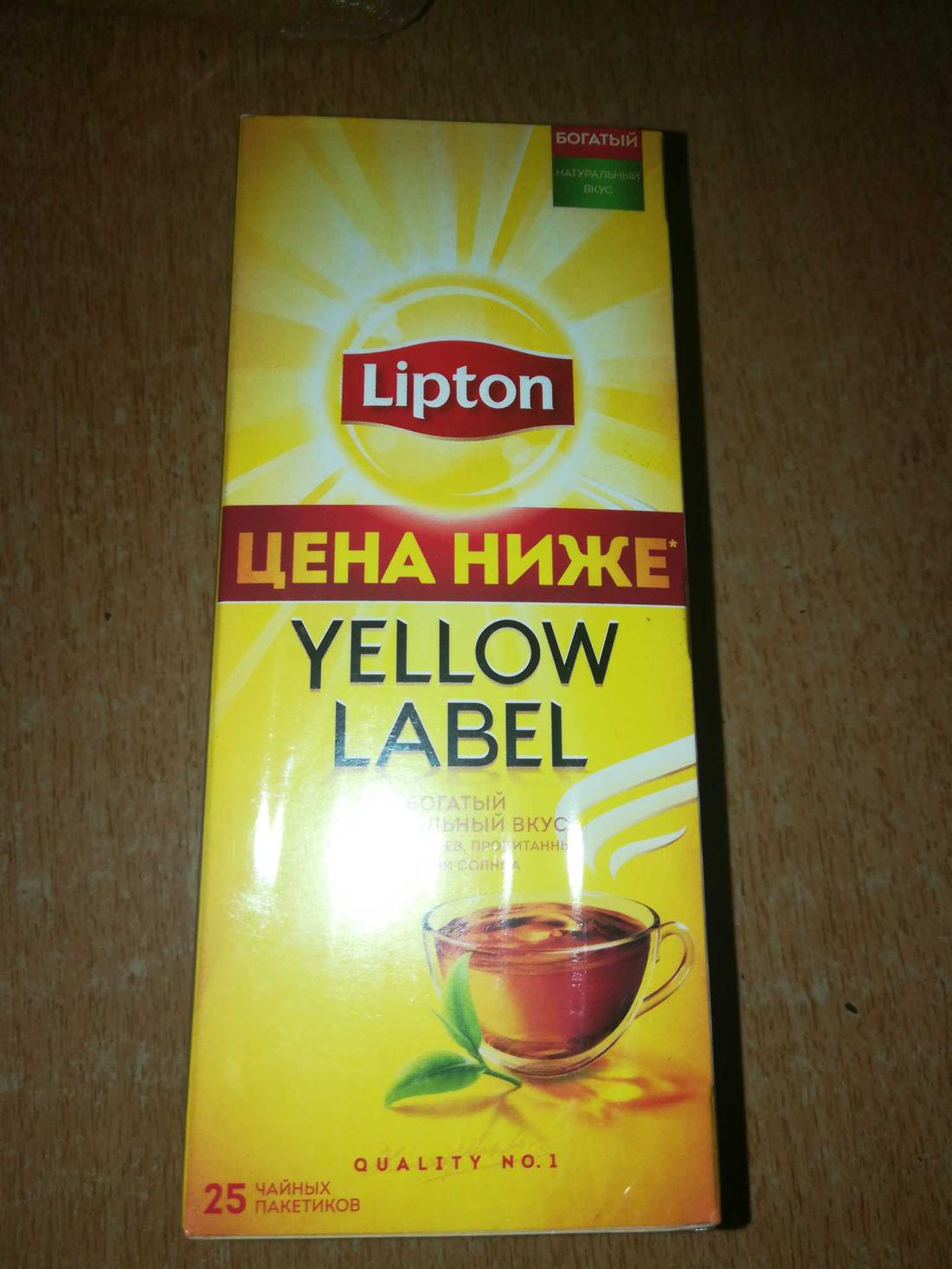фото5 Чай Lipton Yellow Label черный, 25пак.