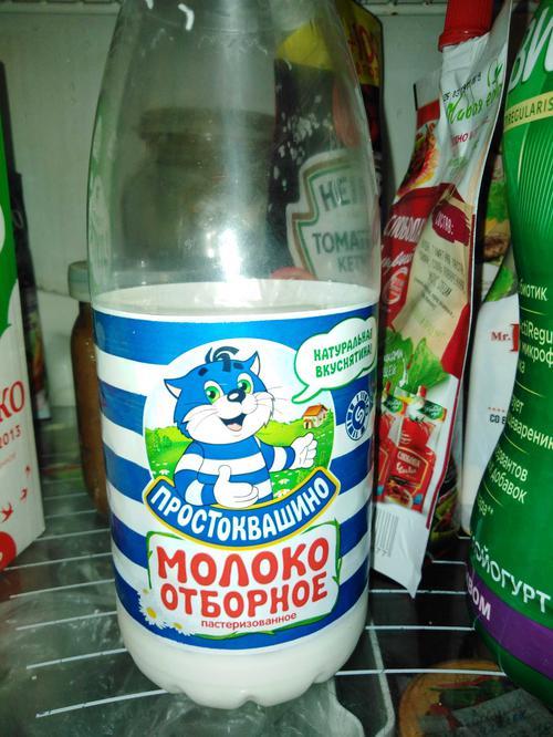 фото13 Молоко Простоквашино, цельное отборное питьевое пастеризованное , 930мл.
