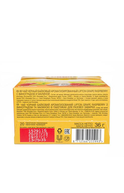 цена Lipton чай