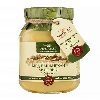 Цветочный мёд натуральный монофлорный