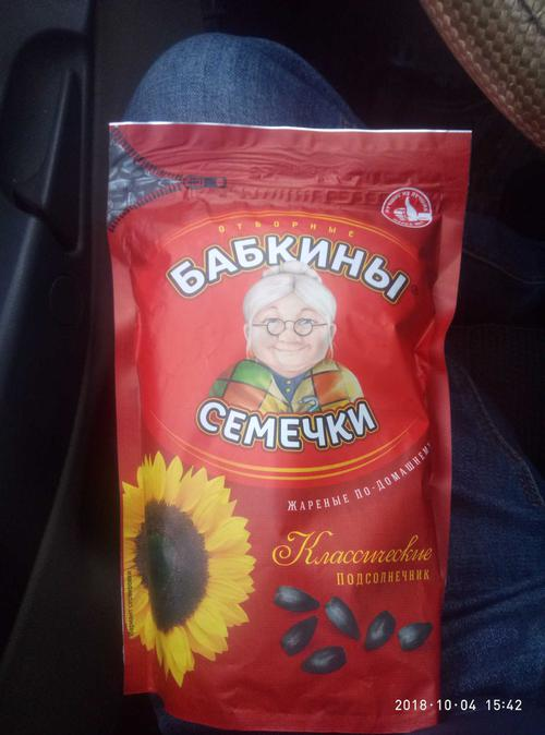 фото1 Семена подсолнечника Бабкины Семечки, 300гр.