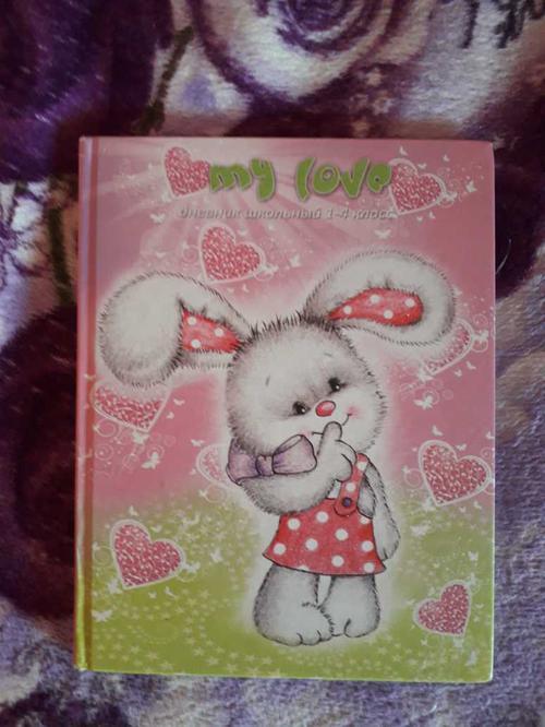 Дневник для младш школ тверд обл кролик с сердечками д 48г-5441 проф-пресс