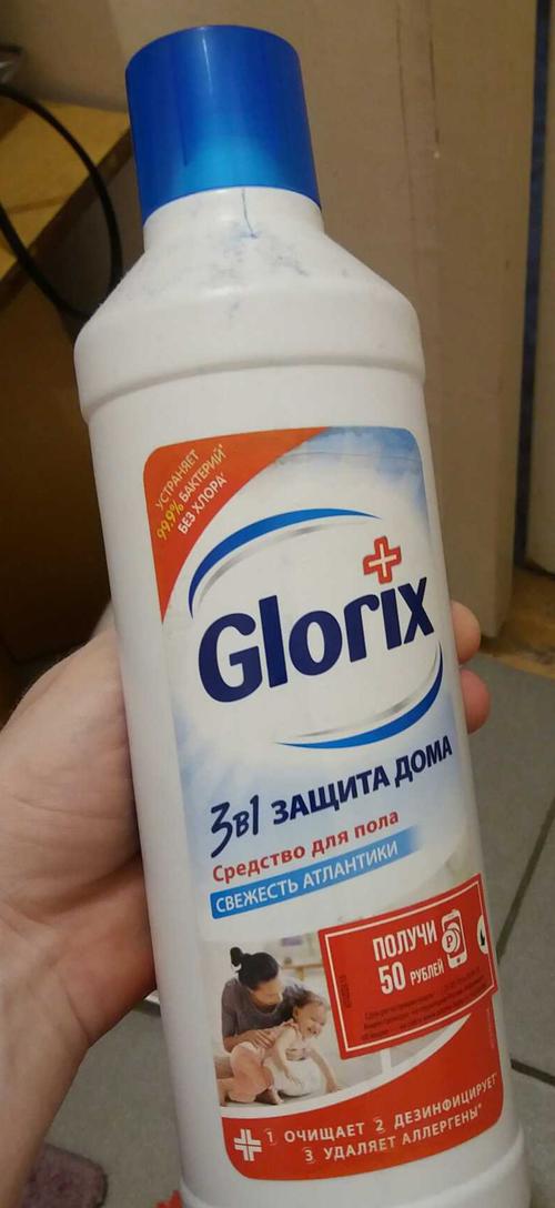 """фото Средство чистящее для пола """"Glorix"""" Свежесть Атлантики, очищает и дезинфицирует, """"Unilever"""", 1000мл"""