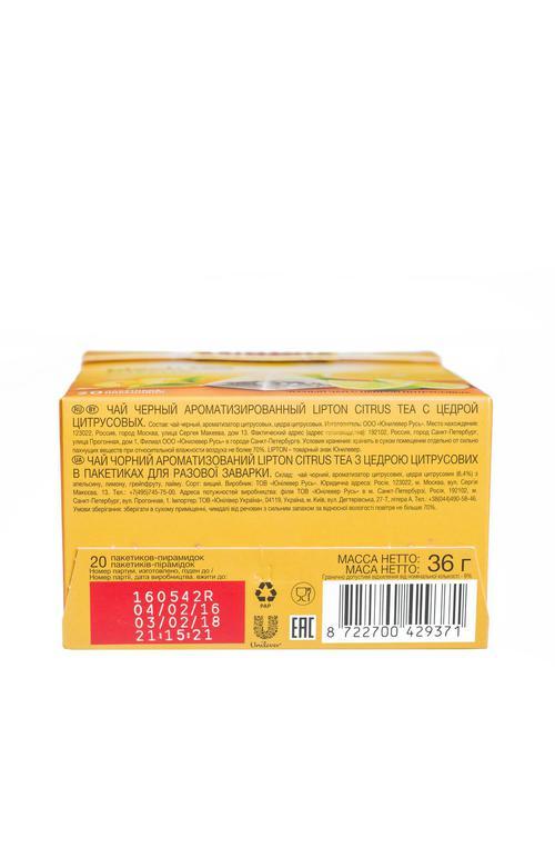 описание Чай черный Lipton Citrus байховый ароматизированный с цедрой цитрусовых, 20пак.