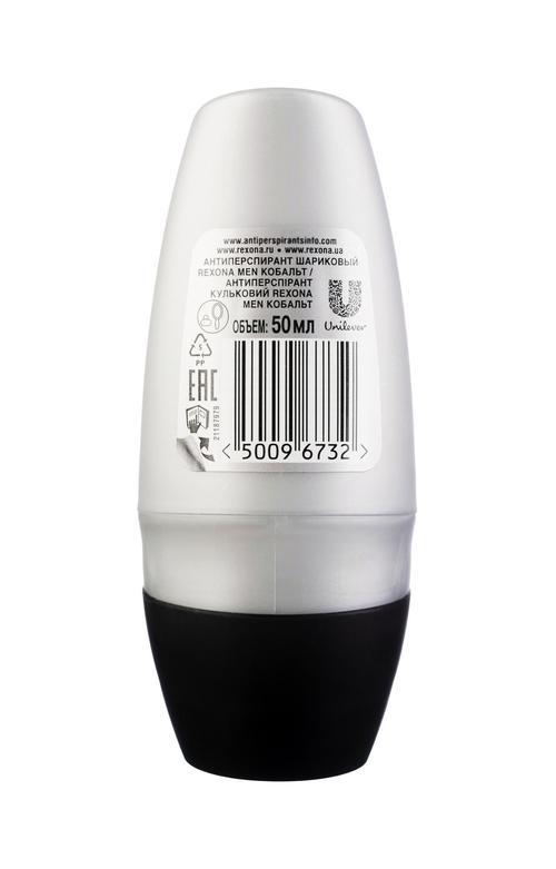 отзыв Дезодорант Rexona roll on муж кобальт 50мл (по 6шт) пластик