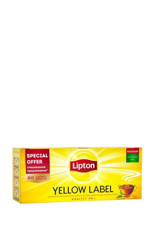 Чай черный байховый Lipton Yellow Label, 20пак.