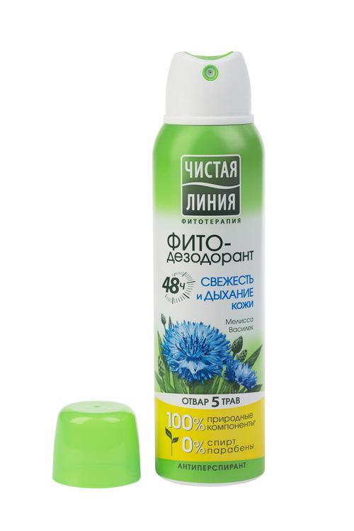цена Антиперспирант аэрозоль фитодезодорант чистая линия свежесть и дыхание кожи