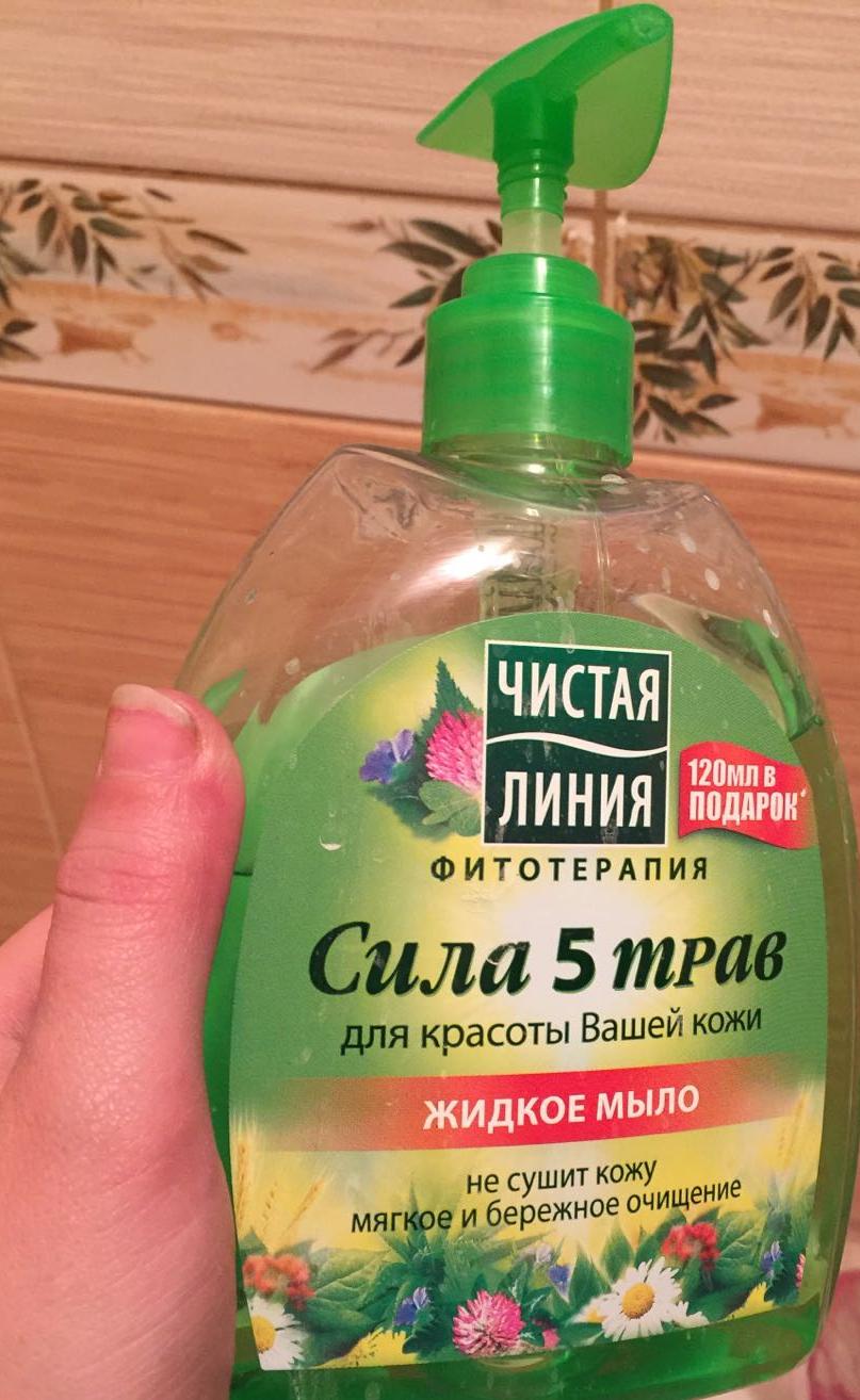 отзыв Мыло жидкое чистая линия сила 5 трав 520мл/калина/9