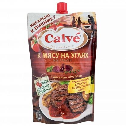 Кетчуп к мясу на углях. Первая категория.