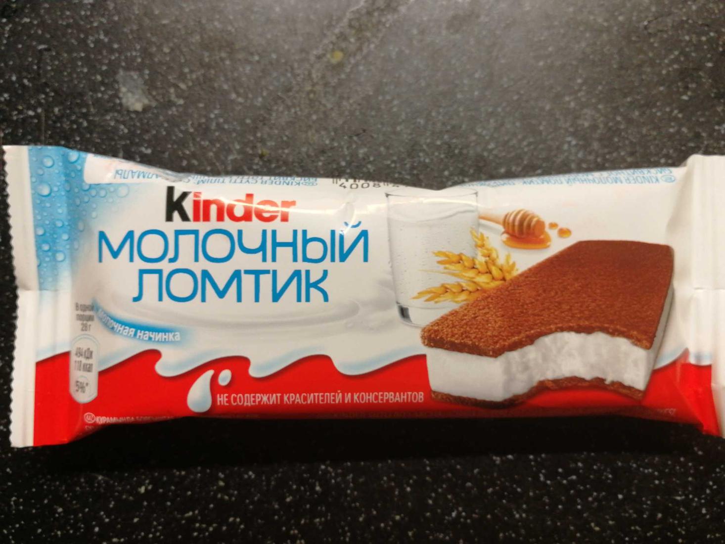 фото Бисквитное пирожное KINDER Молоко и Мед, 28г.