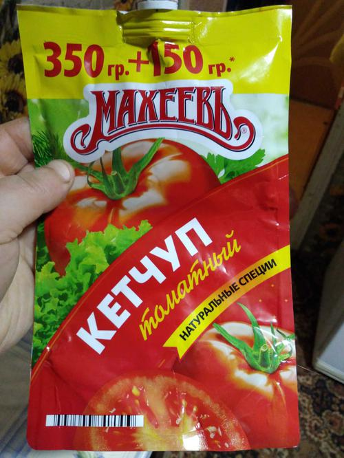 """фото2 Кетчуп """"Махеев"""" томатный. Первая категория."""
