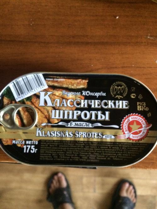 """фото Шпроты в масле """"Вкусные консервы"""""""