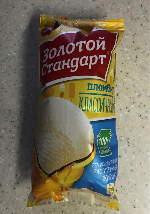 """цена """"Инмарко"""", """"Золотой стандарт"""" классический пломбир в вафельном стаканчике"""