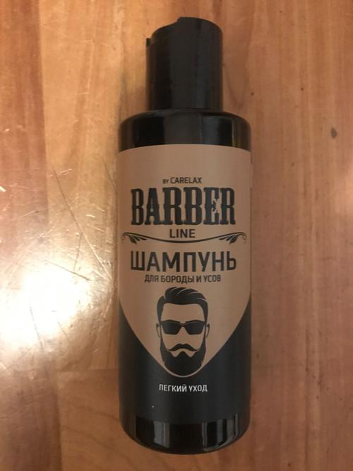 отзыв barber line by carelax шампунь для бороды 150 мл