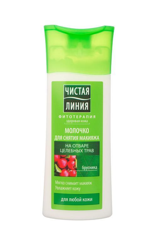 стоимость Молочко чистая линия для снятия макияжа для любой кожи на отваре целебных трав (новая рецептура)