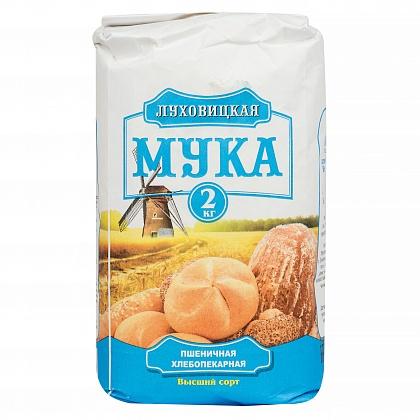 Мука пшеничная хлебопекарная «Луховицкая» сорт Высший