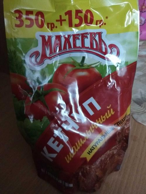 цена Кетчуп Махеев шашлычный