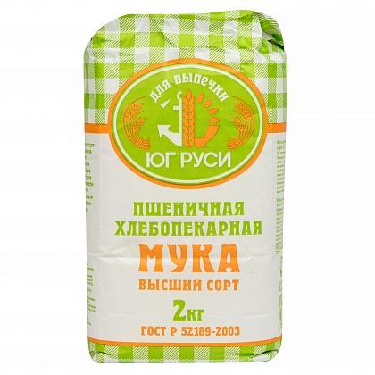 Мука пшеничная хлебопекарная «ЮГ РУСИ» Высший сорт