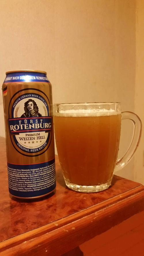 Пиво Fürst Rotenburg Premium Weizen Hell 5,2%