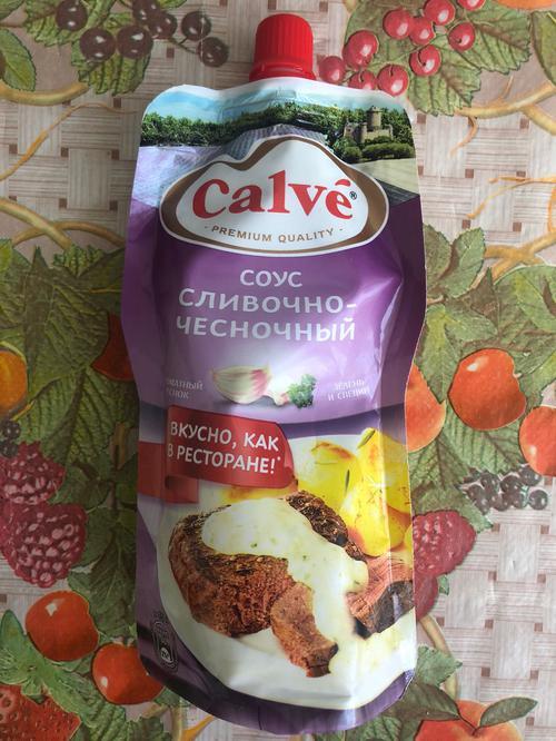 фото1 Соус сливочно-чесночный для мяса Calve