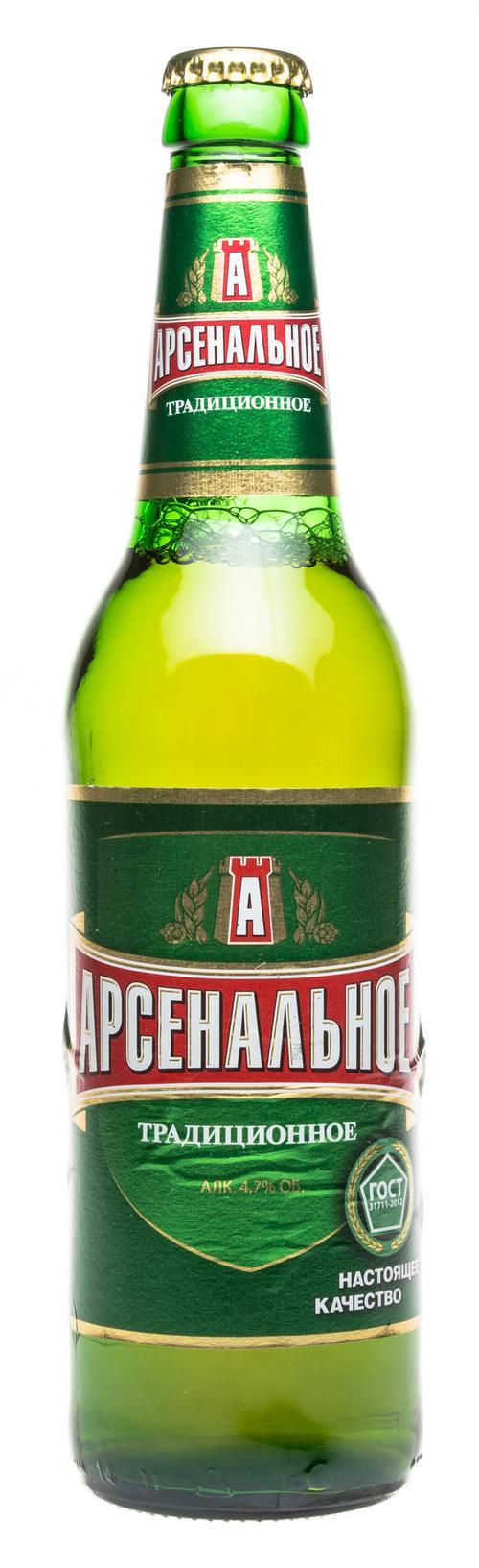 Пиво светлое Арсенальное Традиционное