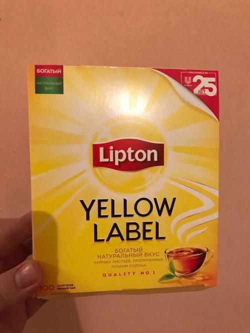 фото9 Чай Lipton Yellow Label черный, 100пак.