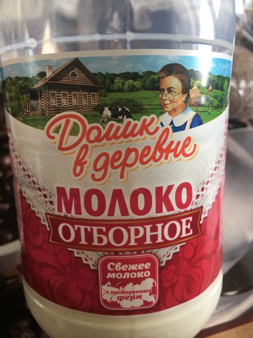 """фото3 Молоко """"Домик в деревне"""" отборное 3,5% пастеризованное, 930гр."""