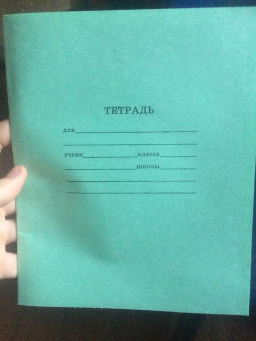 Тетрадь 12л. кос.линия