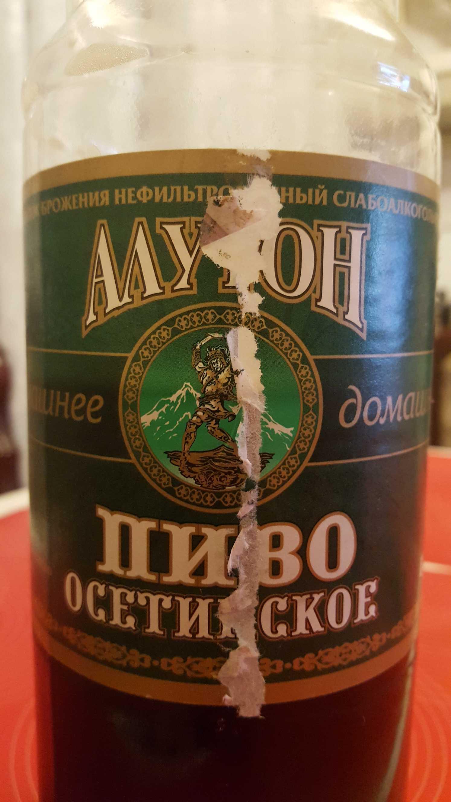 Осетинское пиво