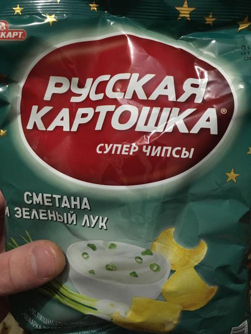 """цена Чипсы """"Русская картошка"""""""