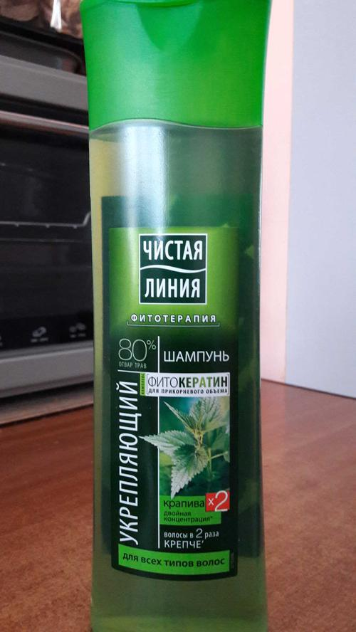 """фото6 Шампунь укрепляющий """"чистая линия"""" на отваре целебных трав для всех типов волос крапива"""
