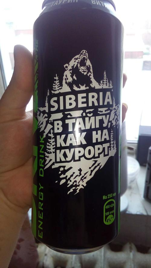 """фото Напиток безалкогольный энергетический тонизирующий газированный """"драйв ми ориджинал"""""""