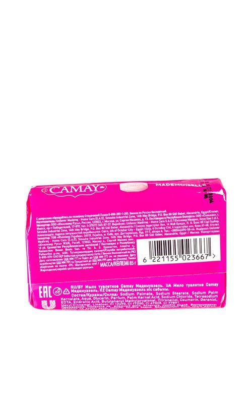 """цена Мыло туалетное """"CAMAY"""" mademoiselle, 85 гр."""